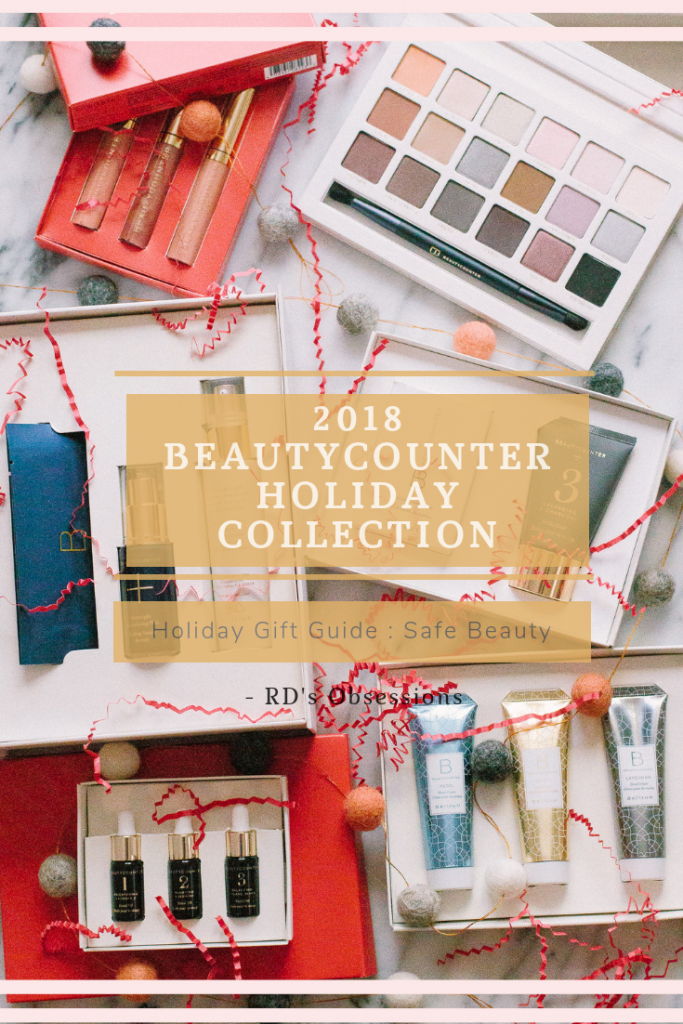 2018 Beautycounter Holiday Collection